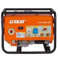 SKAT УГСБ-2000/100 Бензиновый генератор 2 кВт с функцией сварки током 100 А