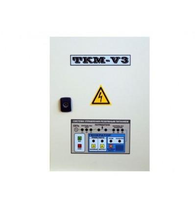 ТКМ-V3СВ Шкаф автоматического включения резервного питания (АВР)