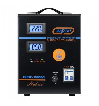 Энергия СНВТ-10000/1 Hybrid Стабилизатор напряжения 10 кВА