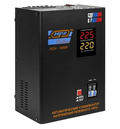 Энергия Voltron РСН-10000 Релейный стабилизатор напряжения 10 кВА
