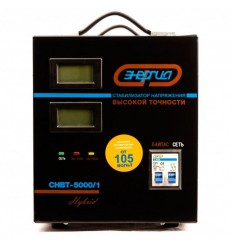 Энергия СНВТ-5000/1 Hybrid Стабилизатор напряжения 5 кВА
