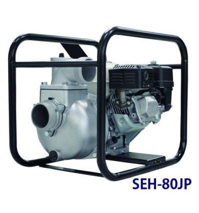 Koshin SEH-80JP Мотопомпа бензиновая 1100 л/мин