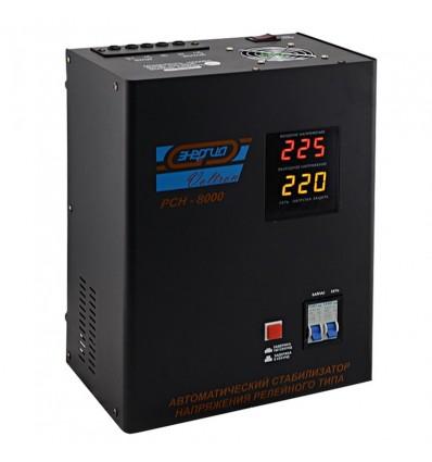 Энергия РСН-8000 Релейный стабилизатор напряжения серия Voltron