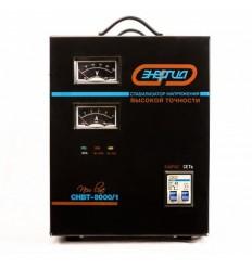 Стабилизатор Энергия СНВТ-8000/1 серии New Line