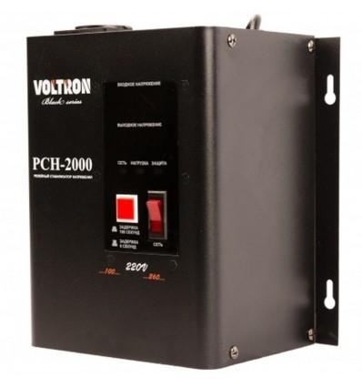 Voltron РСН-2000 Black Series Стабилизатор напряжения 220В