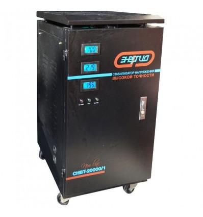 Энергия СНВТ-20000/1 New Line Однофазный электромеханический стабилизатор мощностью 20 кВА