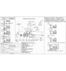 Вепрь АДС 45-Т400 ТЯ Судовой дизельгенератор 32 кВт