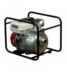 Koshin SEH-50X Мотопомпа бензиновая 600 л/мин для чистой воды