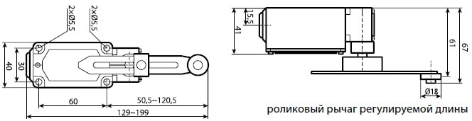 ЭНЕРГИЯ LXK3-20S/T Конечный выключатель